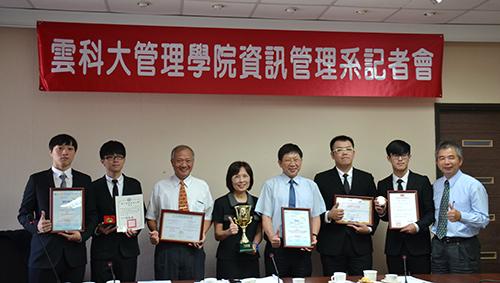 106學年度國際發明專利得獎記者會